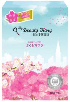 桜コスメ2019(我的美麗日記)