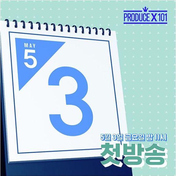 プロデュースX101(プデュX)【システム変更点と楽しみ方】活動期間、デビュー枠、Xクラスは脱落?