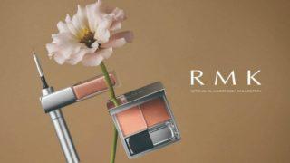 RMK(アールエムケー)【2021新作春コスメ】春夏コレクション「ブルーミング イン ザ シティ」