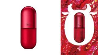 イプサ【2021春限定コスメ】予約・ネット通販購入方法!人気美容液が真っ赤な限定ボトルで登場