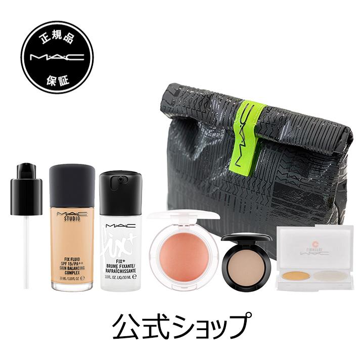 2021M・A・C ニュー イヤー メイクアップ キット 【マット アイ】