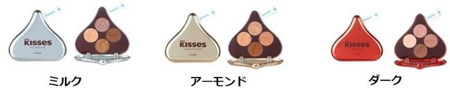 キスチョコレート プレイカラーアイズ(全3種/数量限定)